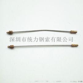电子拉索1.0不锈钢拉索弹簧铜件定做