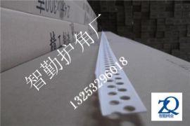 内蒙厂家智勤乳白阴阳角线条价格优惠墙角线条