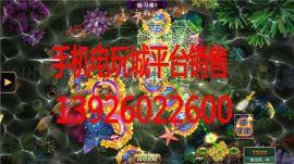 鄂尔多斯移动电玩城 手机电玩城 网上电玩城 手机棋牌游戏 手游平台 水浒传游戏 温创电子