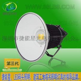 中铁七局专用施工照明塔吊灯400W