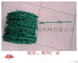 刀片刺绳安全网、学校墙头防盗网、刺绳刺丝凯安直销