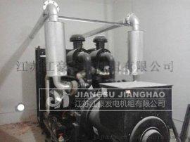 江豪自动化JHS-450KW柴油发电机组批发价供应