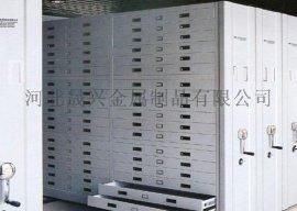 智能档案柜 智能文档柜 智能密集架 智能密集柜