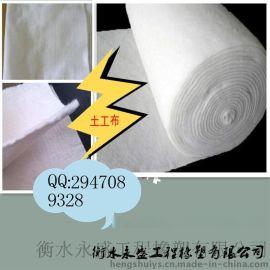 工厂直供土工布,无纺土工布,长丝土工布来样定制,欢迎选购
