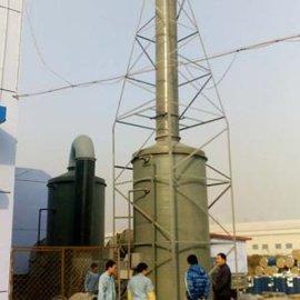 厂家直销酸雾净化塔|废气净化装置厂家