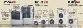 三菱電機空調和三菱重工空調是兩個不同的空調品牌,他們兩者有什麼區別?
