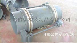 环盛HSDN25-DN4000金属补偿器