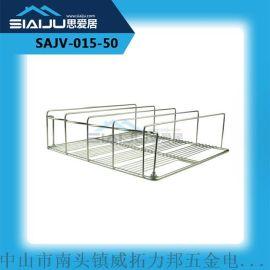思爱居 多功能不锈钢网篮 抽屉不锈钢篮子 置物收纳篮