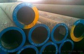 大口径无缝管 厚壁钢管  高压锅炉管