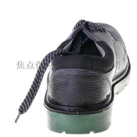 霍尼韦尔Honeywell防砸防静电劳保鞋 ECO透气牛皮安全鞋BC0919701