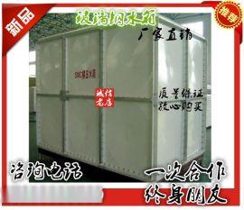 河北省衡水市枣强义诚信玻璃钢厂生产玻璃钢优质水箱