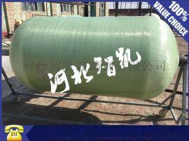 河北智凯生产的软水罐玻璃钢软水罐高效省电省工省水