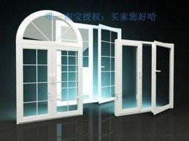 龙岗铝合金门窗,推拉窗,平开窗,塑钢门窗,隔音玻璃门窗,封阳台设计生产销售安装中心