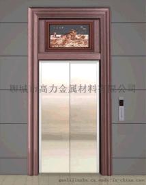 黑大理石板电梯门套C-503