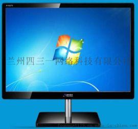 兰州显示器商家_多点触控一体机电脑订购_兰州四三一