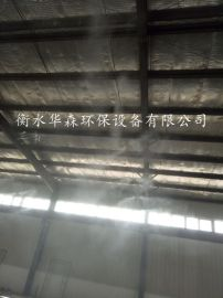 垃圾中转站雾化喷淋除臭设备