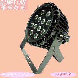 擎田灯光 QT-PF22 12*10W四合一防水帕灯 ,帕灯,扁帕灯,塑料帕灯,帕灯价格,LED帕灯,最新款舞台灯,舞台灯,摇头灯,LED摇头灯,染色灯