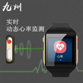 2017新款智能手表 血压实时监测 动态心率测量 双向通话 多重定位 老人健康手表