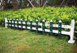 合肥pvc草坪護欄批發 定做合肥pvc草坪護欄價格 價格不高