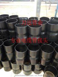 价格实惠热浸塑钢质电缆保护管扩口接头