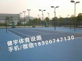 公园健身塑胶地坪/pu球场标准报价/网球场塑胶地板价格