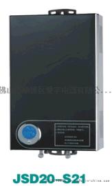 樱花燃气热水器 JSD20-S21