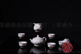 高档手绘茶具价格 青花瓷茶具图片