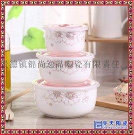 家用便當盒陶瓷保鮮碗帶蓋骨瓷微波爐飯碗大號學生泡面碗飯盒