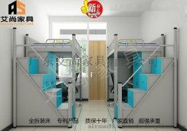 广州艾尚家具双层铁床,因为质量,所以选择