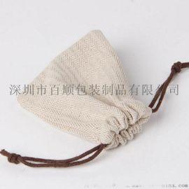 工厂定做 棉麻束口袋  玩具饰品收纳袋 抽绳束口袋