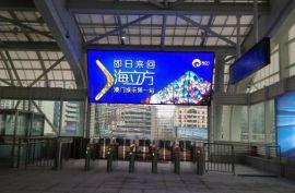 廣州LED番愚LED廠家鍾村LED直銷p5室內