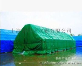 防火又不塑料篷布防水布