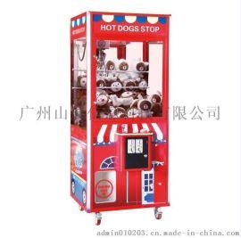铺仔系列娃娃机,英伦风娃娃机,娃娃机厂家,娃娃机价格