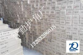 山东100克阴阳角厂家线条刮膏线条加固墙角