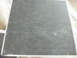 PVC飾面衝孔石膏板(背面無紡布)