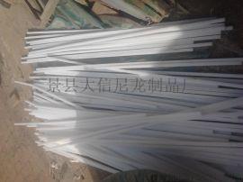 厂家批发耐磨尼龙条长方形 尼龙条加工 pa66尼龙条 尼龙条挤出