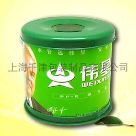 塑料纸巾筒(YJ-BT002)
