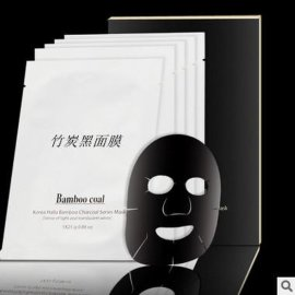 广州竹炭面膜,广州竹炭纤维面膜,广州竹炭面膜泥