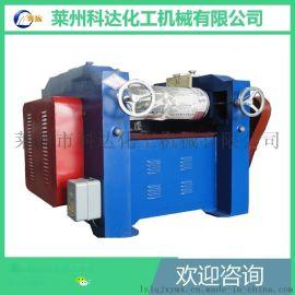研磨机 碳墨膏状专用三辊机 莱州科达化工机械