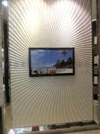 贝壳背景墙