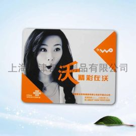 PVC鼠標墊(廣告贈品,歡迎來電訂做)