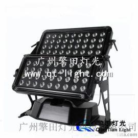 擎田燈光 72顆四合一雙層投光燈,QT-WL472 投光燈,雙層投光燈,四合一投光燈