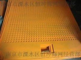 南京卷板冲孔网 彩涂卷冲孔网 镀锌卷冲孔网 不锈钢卷冲孔网