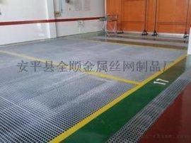 济南洗车房镀锌钢格板 玻璃钢格板栅用途广泛