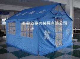 12平米救灾单帐篷 (QZ1003)