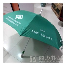 合肥广告伞批发定做 合肥广告雨伞批发印字logo