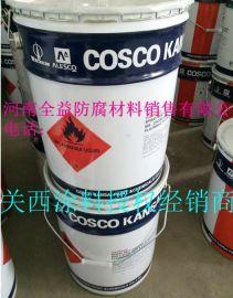 关西 RUSGON 50 特种快干醇酸防锈底漆