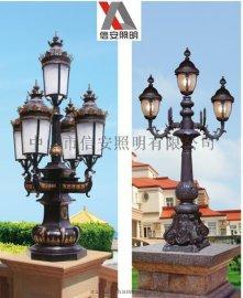 欧式庭院灯户外   防水LED庭院灯多头多款可选   厂家直销