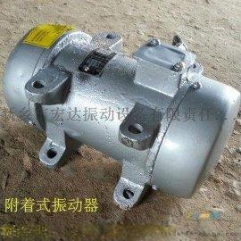 厂家供应ZW-3.5附着式振动器 0.75KW 全国包邮