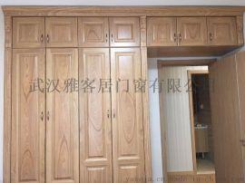 武汉雅客居定制衣柜万达样板间案例定制实木衣柜效果图工厂